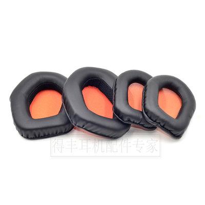 耳機套 耳罩 耳套 耳帽 耳塞 美加獅 Warhead 7.1 Dolby Detonator katana XBOX 360耳機海綿套