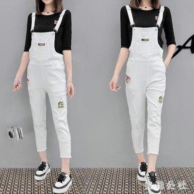 牛仔吊帶褲 夏季新款百搭白色個性小腳背帶褲女修身寬鬆時尚牛仔九分褲 aj2992
