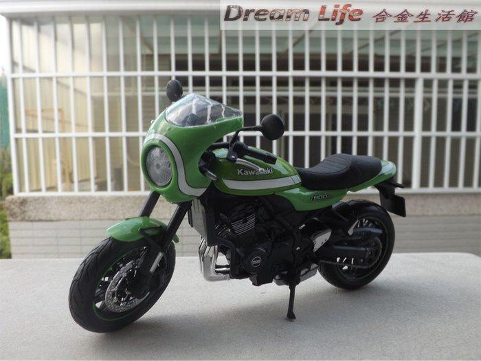 【Maisto 精品】1/12 Kawasaki Z900RS Care 全新品~現貨特惠價~!!