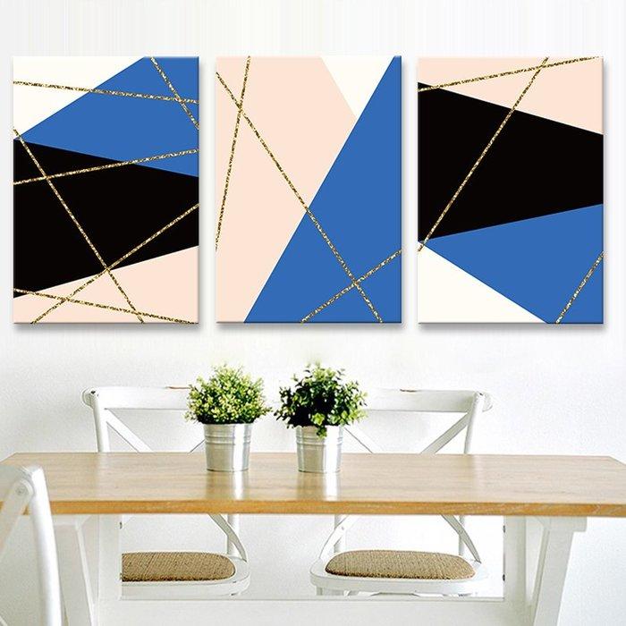 居家裝飾 掛畫 無痕釘安裝 不傷墻面 客廳裝飾畫北歐風格餐廳飯廳掛畫現代簡約沙發背景墻臥室床頭壁畫