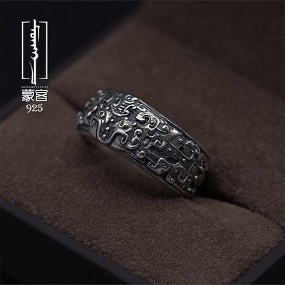 ☜男神閣☞神獸饕餮開?戒指S925純銀指環個性潮人復古霸氣男女款情侶禮物