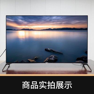 電視Sony/索尼 KD-65X9500H 65英寸4K高清HDR智能液晶電視X90J/X9000H