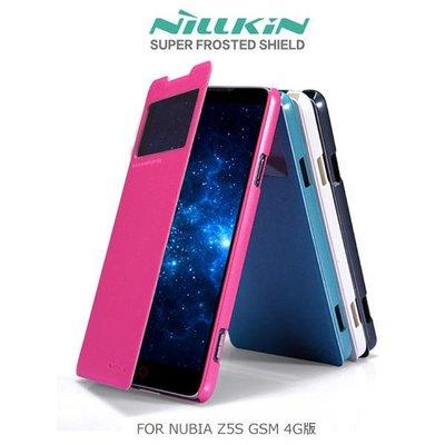 --庫米--NILLKIN NUBIA Z5S GSM 4G版 星韵系列皮套 開窗側翻皮套 保護套 保護殼