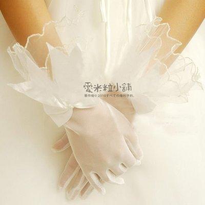 兒童禮服 澎澎裙 花童白色蓬蓬裙 鋼琴演奏音樂會結婚秘書配件 ☆愛米粒☆ H3白色手套