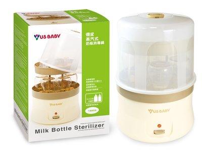 優生-全自動蒸氣奶瓶消毒鍋【附贈1支史努比玻璃奶瓶】TM-712