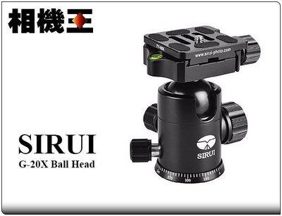 ☆相機王☆SIRUI G-20 X 球型雲台〔載重20Kg〕G20X G-20X 公司貨 (5)