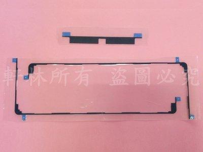 軒林-附發票 平板螢幕膠 適用 IPad Pro 一代 12.9吋 A1584 A1652#AP056G