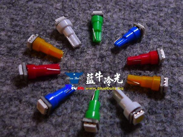【藍牛冷光】T5 單晶LED 儀表燈 冷氣 液晶 音響 中控台 面板 排檔燈 背光增亮改色 另有 T10