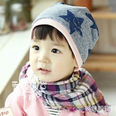 媽咪靓寶貝-特價 雙層純棉 嬰兒套頭帽 帽子 兒童帽子 睡眠帽 寶寶用品 新生兒 胎帽 嬰兒帽 童帽 空調帽 潮帽 彌月