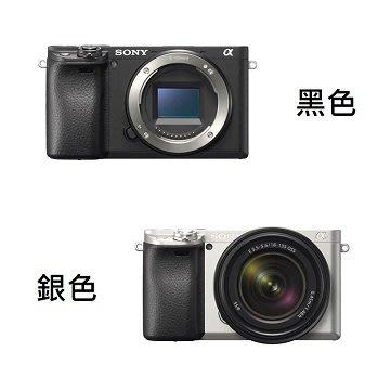 SONY 數位單眼相機 α6400 單機身 (ILCE-6400)