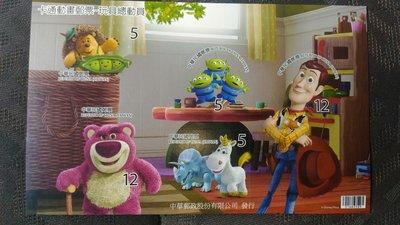 迪士尼玩具總動員,中華郵政貼紙郵票1入,有收藏價值,買到賺到