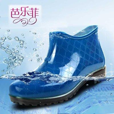 春秋雨鞋女款短筒夏季牛筋底雨靴防滑水鞋元寶成人水靴套鞋