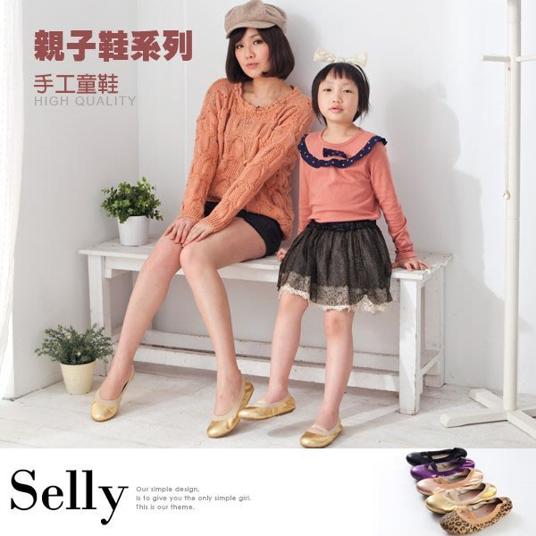 童鞋-金屬紋+豹紋全真皮可攜式娃娃鞋(附專屬鞋袋)-5色-Selly-沙粒-(KMF011)