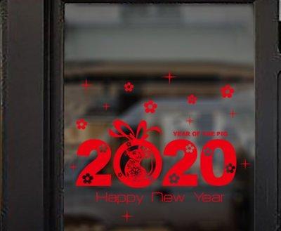 小妮子的家@2020聖誕春節壁貼/牆貼/玻璃貼/磁磚貼/汽車貼/家具