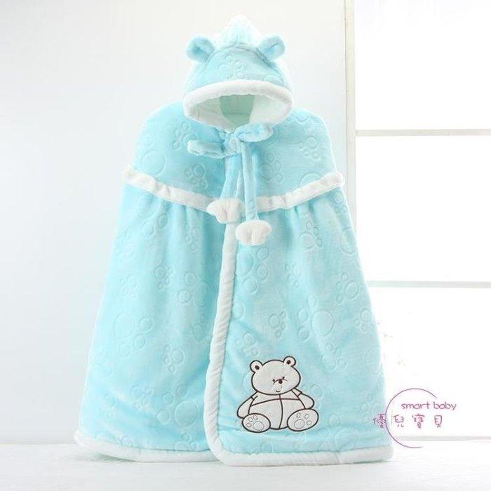 嬰兒披風  嬰兒披風加厚新生嬰幼兒童斗篷男女寶寶保暖披肩外出衣服