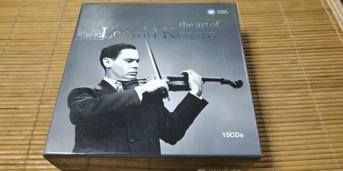 好音悅 The Art of Leonid Kogan 柯岡的小提琴藝術 15CD Warner