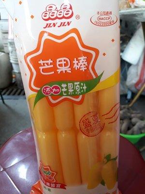 晶晶芒果棒一包55元(85公克)