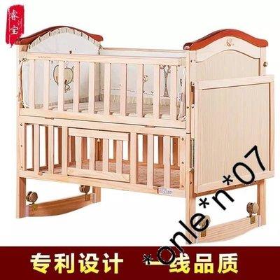 進口新西蘭原木優質嬰兒牀實木無漆寶寶BB牀搖籃牀多功能環保兒童牀超大置物臺嬰兒床