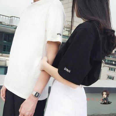 情侶T 夏情侶裝韓版白色可可里半袖港風學生班服女寬鬆短袖T恤 2色XS-4XL