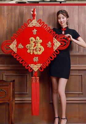 中國結掛件裝飾客廳福字裝飾大小號裝飾鎮宅壁掛新年裝飾喜慶掛飾