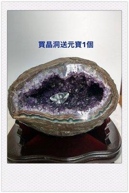 【語暘水晶】10 天然頂級烏拉圭紫水晶洞 開運 招財 消磁 擋煞