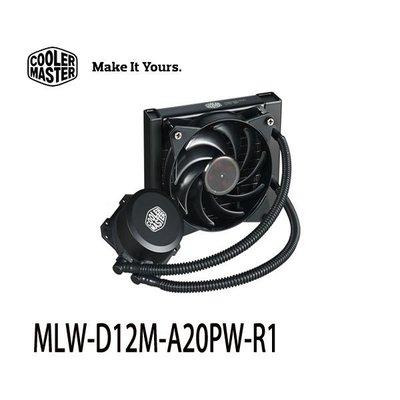 【MR3C】含稅附發票 CoolerMaster MasterLiquid Lite 120 CPU水冷散熱器