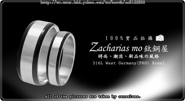 情侶對戒指 Z.MO鈦鋼屋 情侶戒指 線條戒指 白鋼戒指 線條對戒 情人節 紀念日 生日 刻字【BCY011】單個價