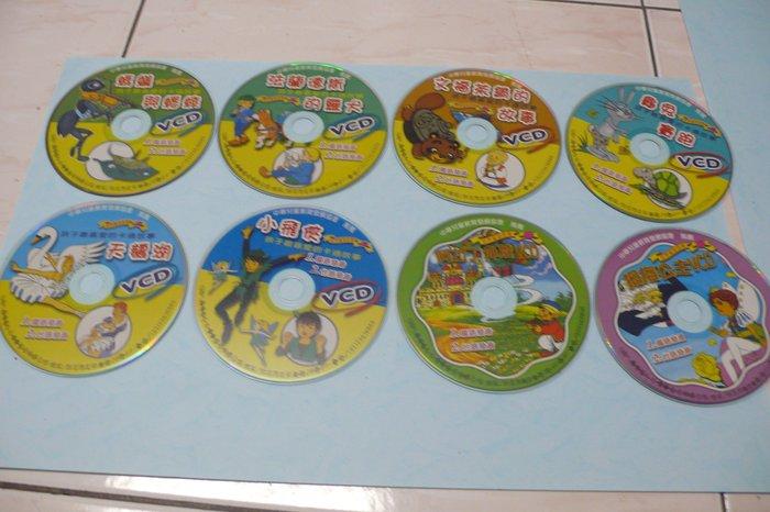 紫色小館-67-4-------世界兒童故事 中華兒童教育發展協會
