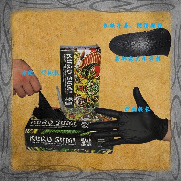 DREAM-進口雕漆手套一次性黑色手套 紋身手套 紋繡刺青手套100只裝