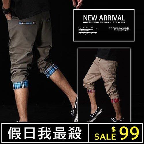 [青山~AOYAMA] 日韓款黑潮韓版口袋配格紋窄版可反摺七分褲/工作褲/短褲4色【A88012】