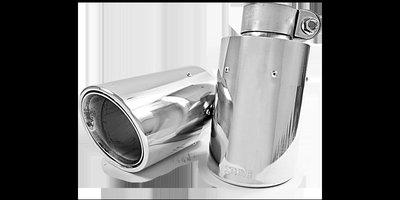 泰山美研社20040624 VW 福斯 GOLF R MK7 / 7.5 Recommended Tips 尾飾管