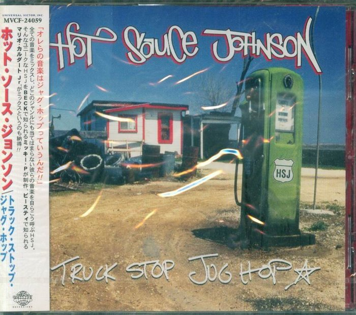K ~ Hot Sauce Johnson ~ Truck Stop Jug Hop ~