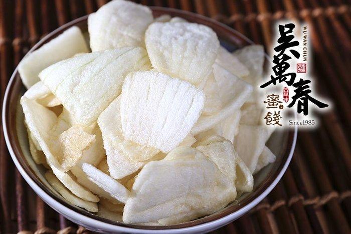 洋蔥脆片 (80g/包)