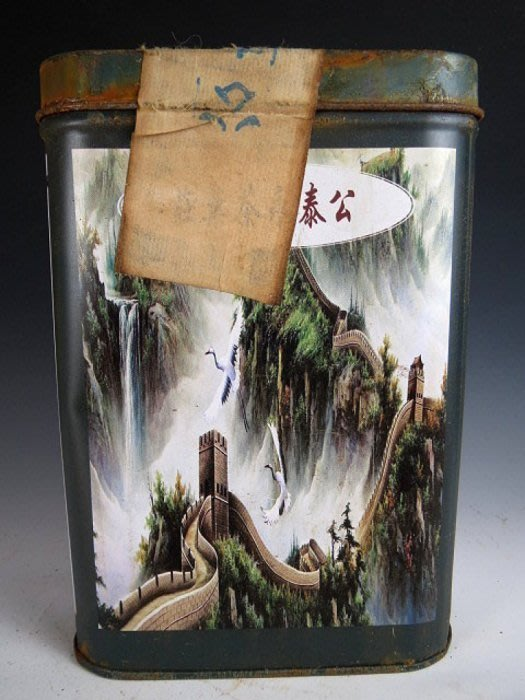 【 金王記拍寶網 】P1568 早期懷舊風中國公泰永茶葉莊 老鐵盒裝普洱茶 奇香佳品 諸品名茶一罐 罕見稀少~