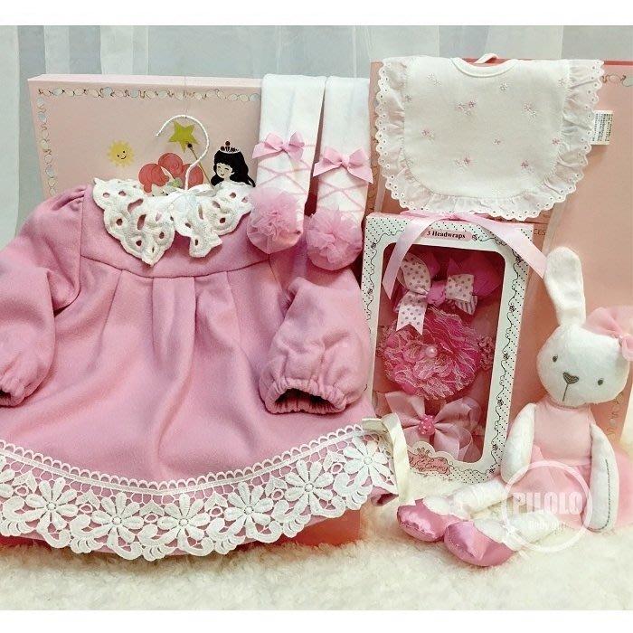 冬季攝影嬰兒女寶寶禮服新生兒百天公主連衣裙禮物粗花呢周歲禮盒呵護寶寶 禮盒套裝 寶寶滿月 白天送禮