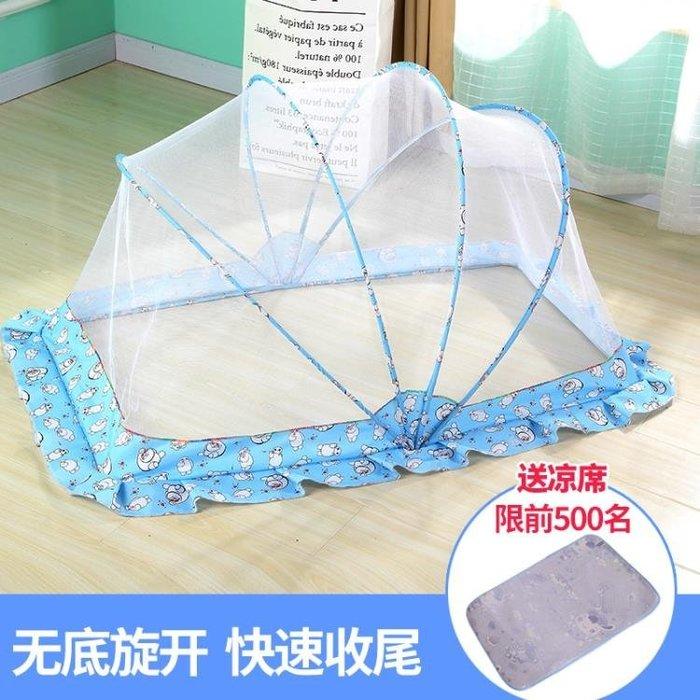 嬰兒蚊帳寶寶蚊帳兒童蚊帳新生兒小孩bb床防蚊罩蒙古包無底可折疊