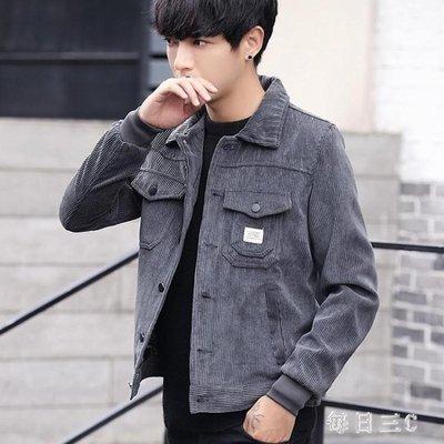 牛仔外套外套男士新款韓版潮流修身休閒夾克男裝翻領衣服潮 zm6002