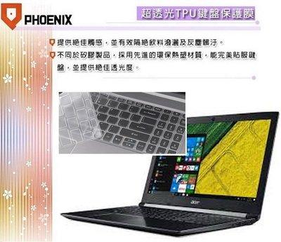 『PHOENIX』ACER E5-576G 專用 超透光 非矽膠 鍵盤保護膜 鍵盤膜