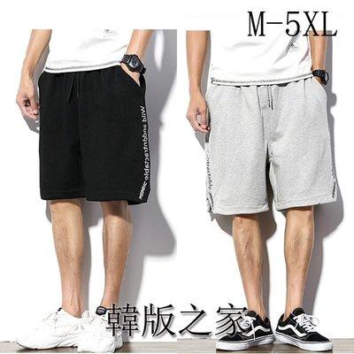 韓版之家新款美式短褲男寬松五分運動褲嘻...