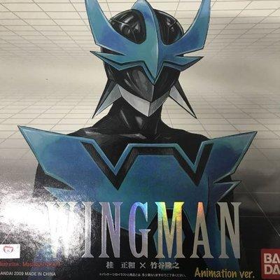全新 SIC MANGA REALIZATION 夢戰士 銀翼超人 WINGMAN