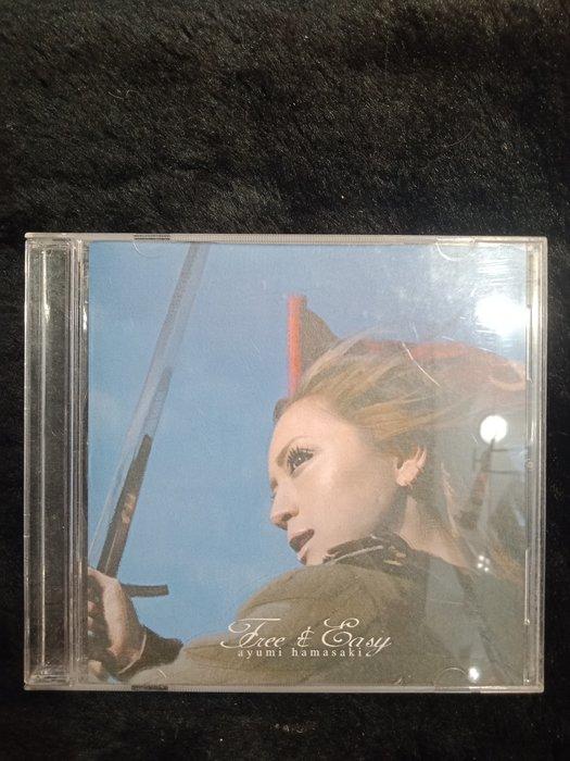 濱崎步 - Free & Easy - 2002年艾迴版 碟片近新+中文歌詞+資料卡 - 81元起標
