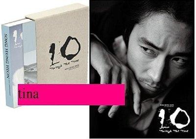 我的公主當男人戀愛時』宋承憲10週年Special Box 10 through the time日版寫真集2本2DVD
