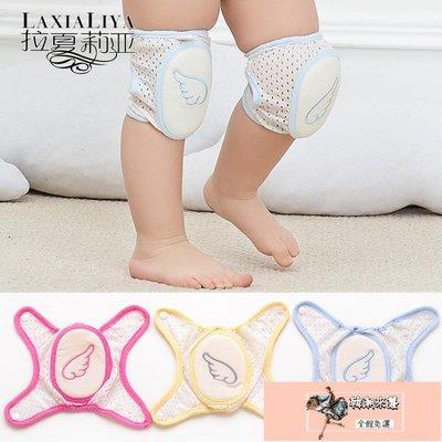 寶寶護膝防摔學步學走路嬰兒幼兒小孩爬行護肘學爬兒童薄【韓潮來襲】