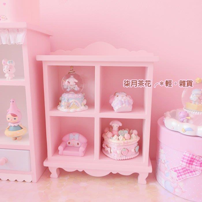 柒月茶花╭*輕。雜貨。青蕾 公主家居 粉紅木製桌面四格展示收納櫃