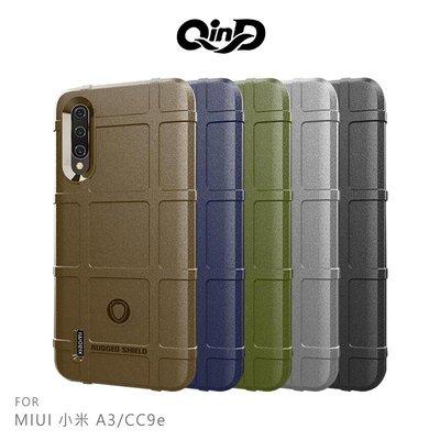 強尼拍賣~QinD MIUI 小米 A3/CC9e 戰術護盾保護套 背蓋式 TPU殼 手機殼 鏡頭保護