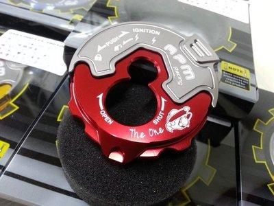 駿馬車業 RPM CNC鋁合金 鎖頭蓋 三陽車系 戰將/RX/IRX/GT/GR/JET/NEW Fighter/GTS