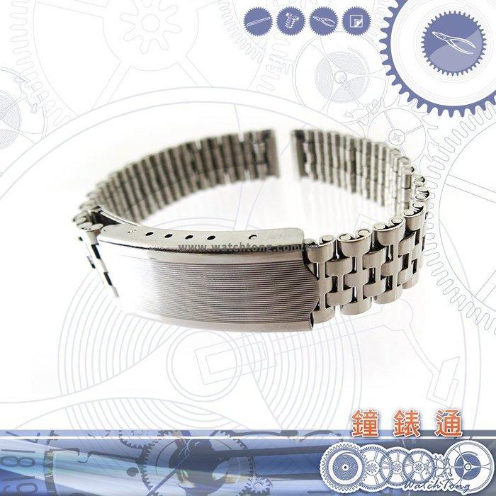 【鐘錶通】板折帶 金屬錶帶 B1212S - 12mm