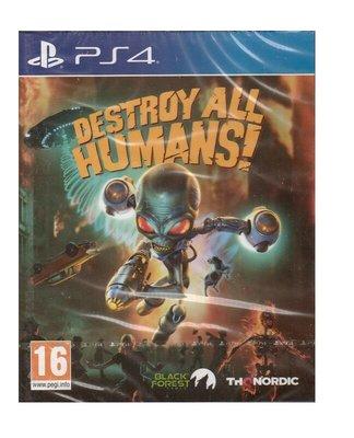 {全新現貨} PS4 中文版 毀滅全人類 Destroy all Humans!