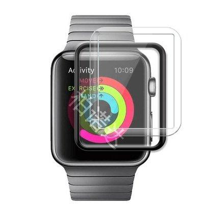 【全膠升級】3D滿版曲面 Apple Watch 鋼化玻璃貼 1/2/3/4代 LTE 玻璃膜 防刮耐磨【AW796】