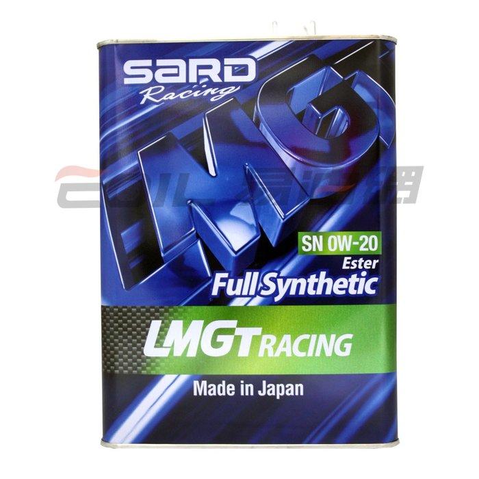 【易油網】SARD LMGT 0W20 全合成機油 酯類 EASTER 4L HKS SN 4L